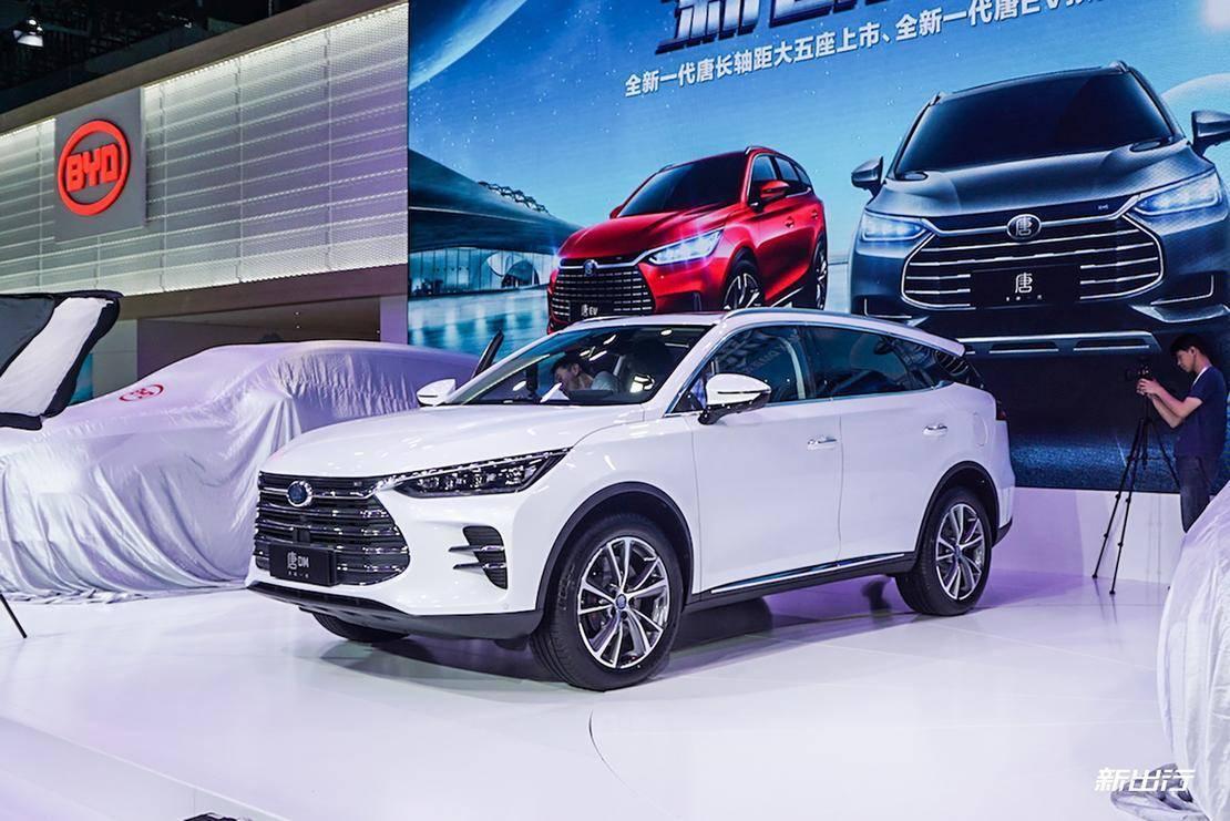 新出行在现场 | 2018 广州车展您要的五座版唐 DM 来了