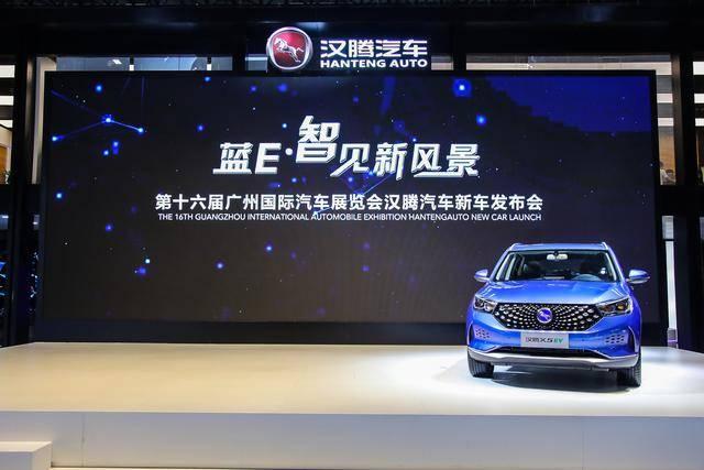 """汉腾X5 EV补贴后售价10.98万起,新能源市场迎来潜力""""新星"""""""