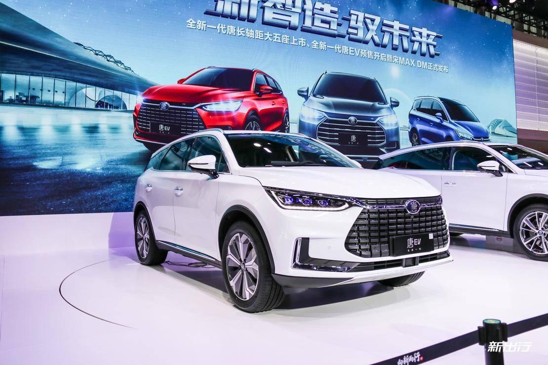 新出行在现场   广州车展静态解析比亚迪全新一代唐 EV