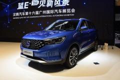 2018广州车展:汉腾X5 EV正式上市 补贴后售10.98万起