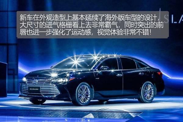 再见皇冠 你好亚洲龙!丰田新旗舰轿车终于来了!