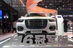 2018广州车展:哈弗H6冠军版上市售10.20-13.40万元