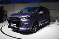 2018广州车展:上汽大通G50首发版上市售9.18万起
