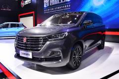 2018广州车展:汉腾V7正式亮相