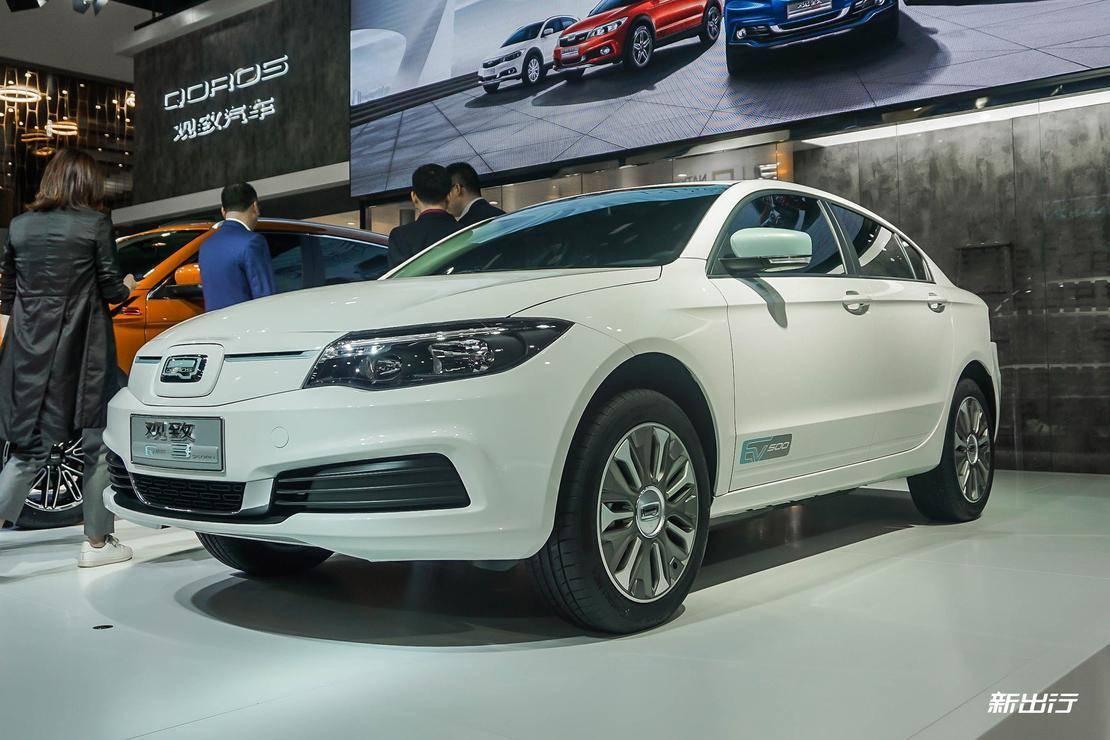 新出行在现场 | 广州车展体验观致 3 轿车 EV500