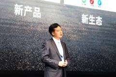 古惠南:广汽新能源以全新战略车型为起点,明年有望爆发增长