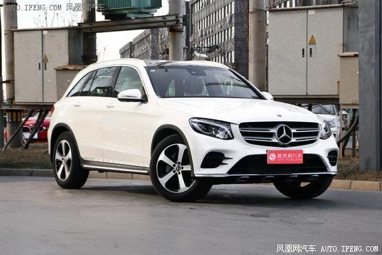 奔驰GLC级最高优惠0.5万元 店内有现车