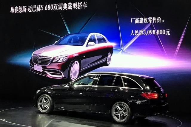 """3分钟看车圈:广州车展新车四宗""""最""""!看看谁是最贵的车"""