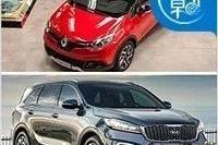 低至15万!这几款纯进口的SUV,性价比力压合资!