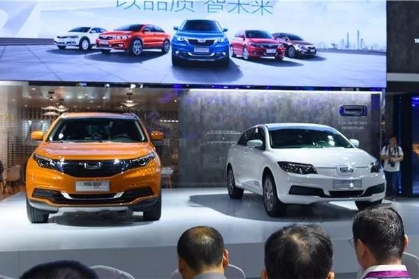 观致新车亮相广州车展!首款新能源车终于来了!