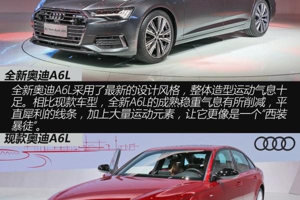 不加长都不好意思说换代,全新奥迪A6L都有哪些变化?