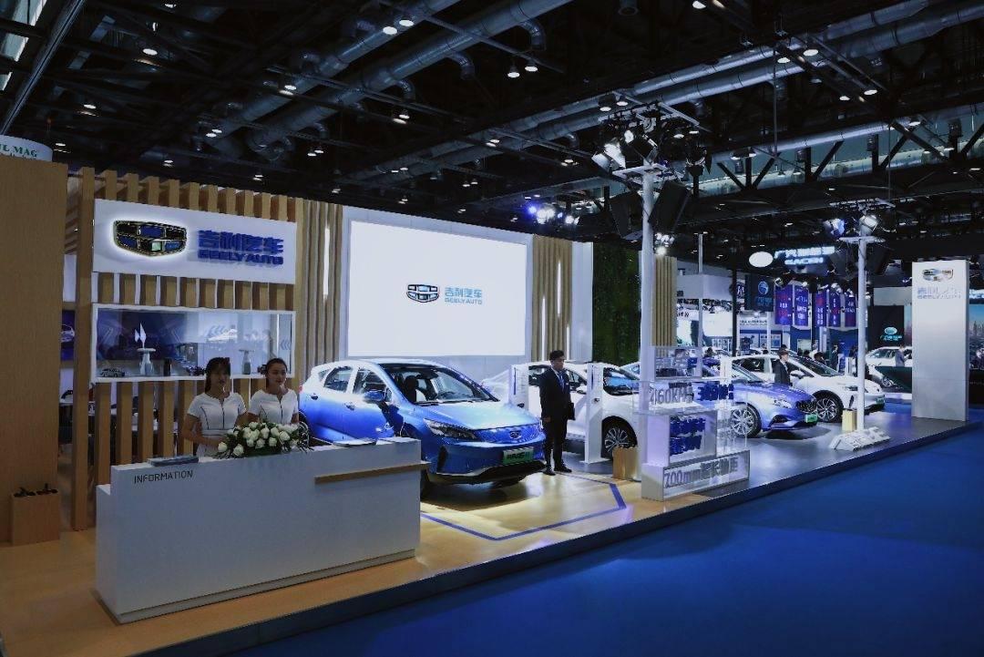吉利新能源亮相中国国际节能与新能源汽车展览会