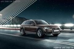 新款奥迪A4 allroad上市 配置升级/售40.18-43.65万元