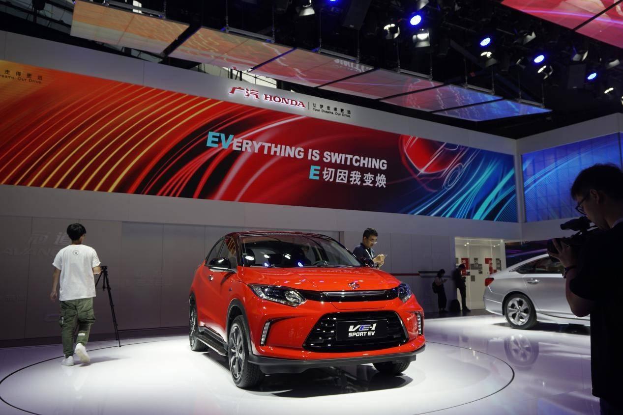 时尚运动新标杆,理念VE-1亮相广州车展,续航340km将再造神话?