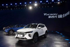 尹梦铉:未来现代汽车最新的技术将优先在北京现代新车上搭载!