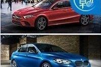 预算20万!买入门级豪车充面子,你会选哪一个?