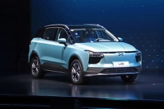 爱驰U5量产版全球首秀 移动充电桩/续航460公里
