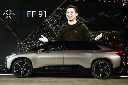 没钱就寸步难行,FF 91是贾跃亭唯一的翻盘机会,却也悬!