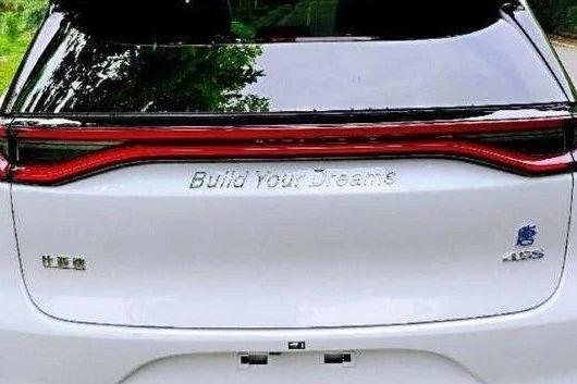 设计同质化太严重,买个车也能撞脸?