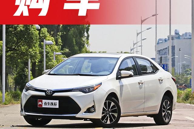 这4款紧凑车性价比超高,最低仅售10万,再不下手就晚了!