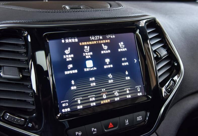 标配9AT和全景天窗的合资中型SUV不足15万,为何月销仅900辆
