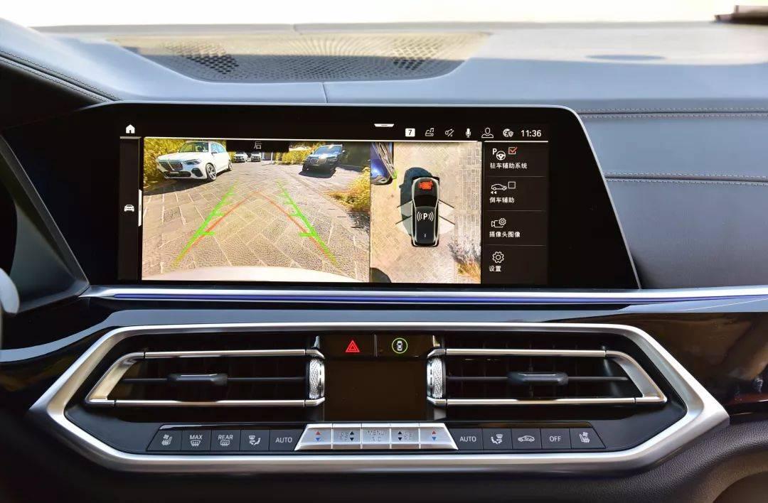 自动驾驶不远了? 全新宝马X5和最后50米无人驾驶