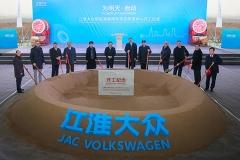 江淮大众研发中心低调开工 西亚特2021登陆中国