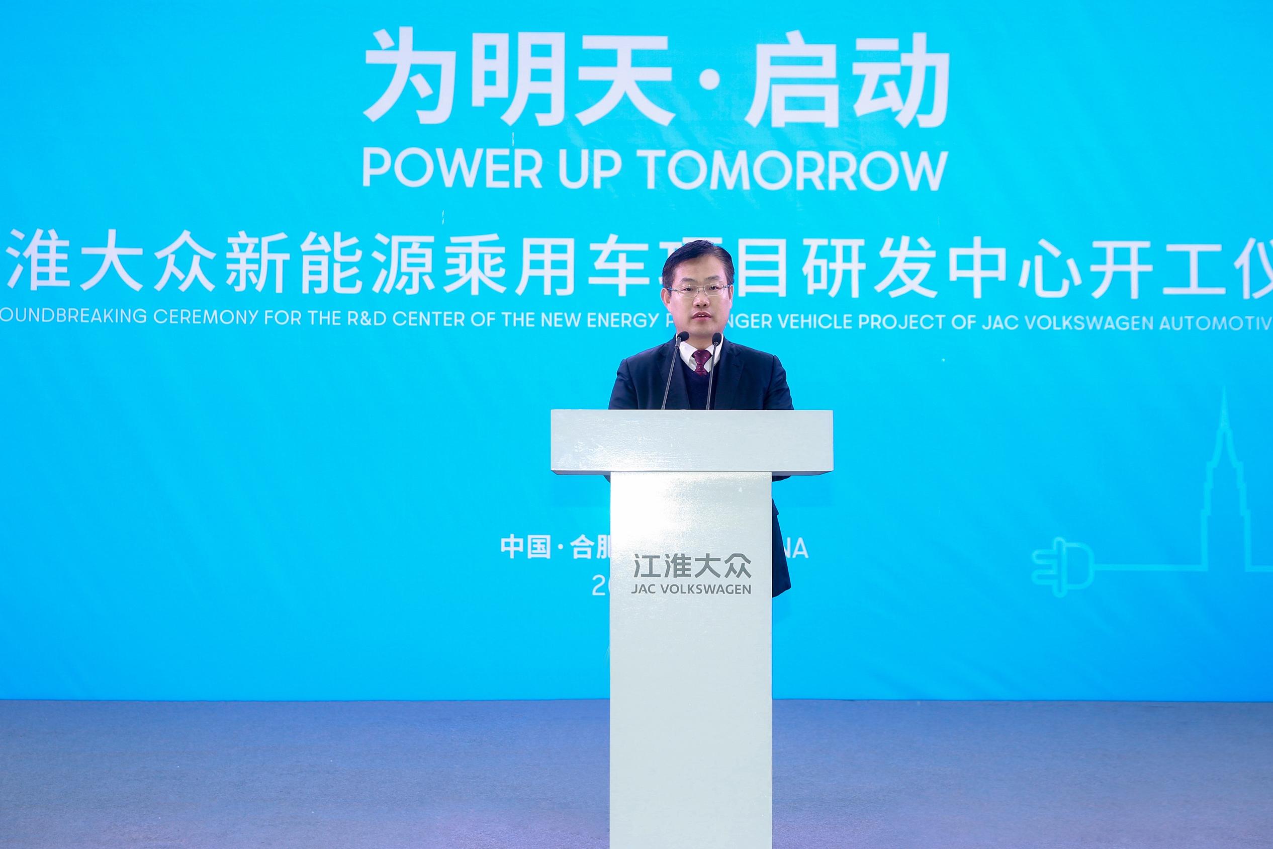 项目研发中心开工,江淮大众再进一步,新能源春天还远吗?