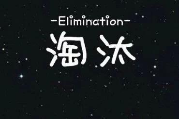 为什么说华晨、众泰、东南以及海马等,被淘汰是必然?