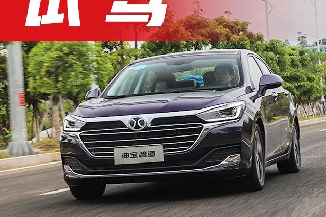轴距2780mm,又一大空间国产家轿即将上市,预售8.99万起