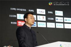 郑刚:技术是中国新能源汽车透过产业迷雾的光芒