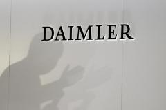 德国联邦金融监管局停止调查吉利收购戴姆勒股份