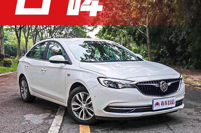 10万级别,中国最火的合资车之一,车主曝光了这3个缺点……