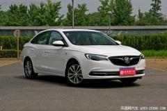 新款别克英朗/阅朗/GL6达国六标准 价格不变13.69万起
