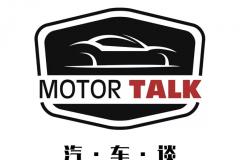 2019中国动力评选暨世界年度发动机评选中国测试成功举办