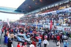 2018 CTCC上海收官,上汽大众333车队再获厂商杯冠军