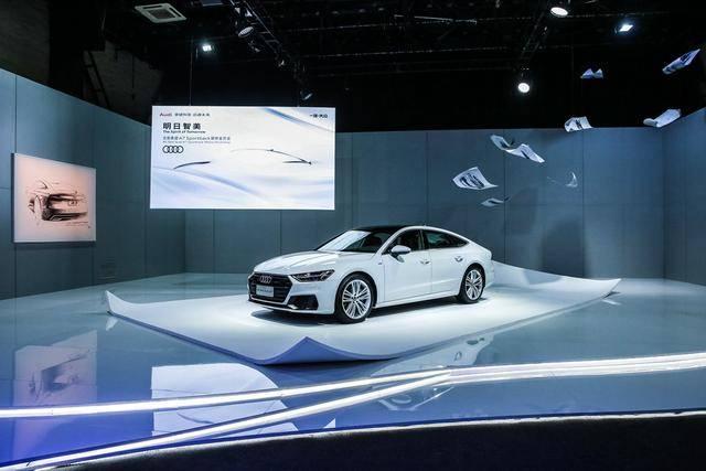 未来感十足 全新奥迪A7 Sportback正式上市