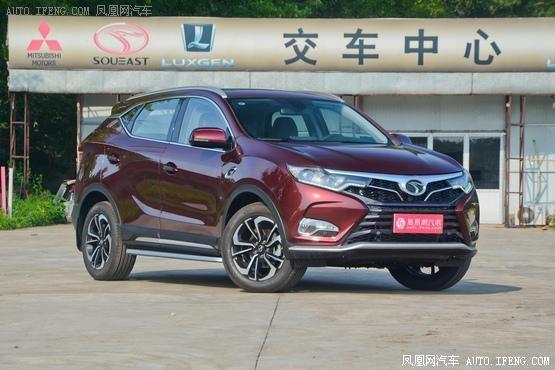 东莞东南DX7全系直降0.8万元 现车销售