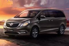 别克GL8商旅车新增国六车型 售25.29-27.29万元
