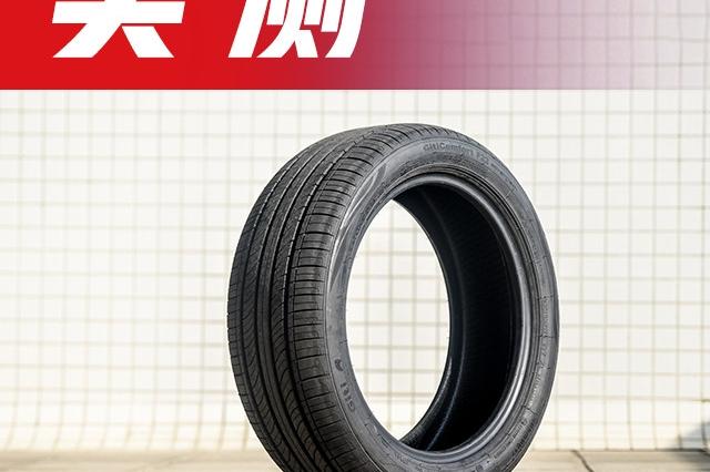 【实测】换上这套最新的高科技轮胎,行驶舒适性瞬间提升一大截!