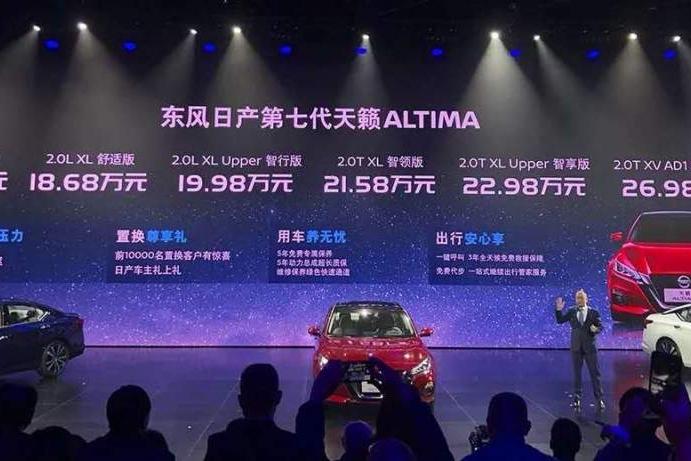 除了2.0发动机,17.98万起的新天籁还有什么和雅阁、凯美瑞竞争?