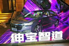 北汽绅宝智道开启AI 2.0时代 售价7.99-12.29万元