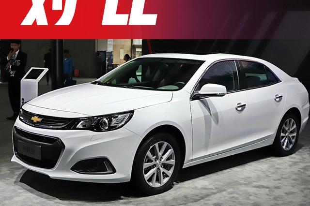同样是卖20万左右,没想到,韩系车跟美系车的差距这么大!