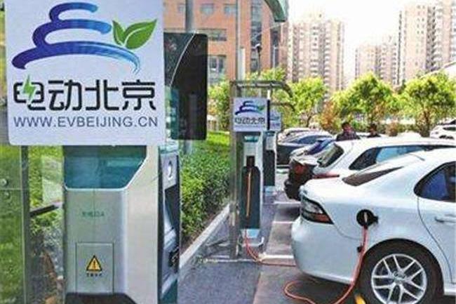 北京新能源车指标或要等8年、明年新能源车补贴至少再降30%
