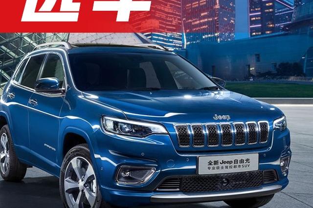 2.0T+9AT,同级最强四驱SUV,20万级价格给你50万级享受