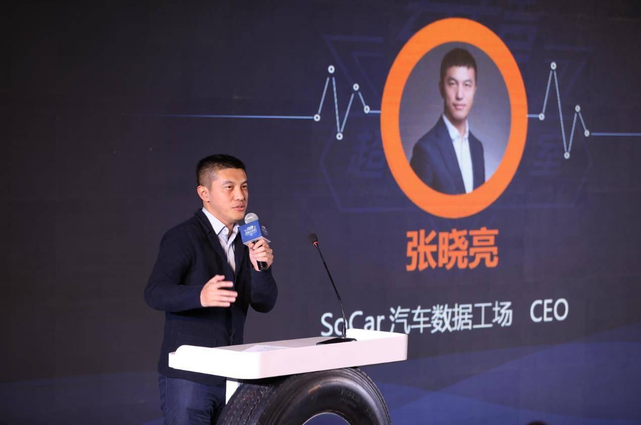 张晓亮:我们知道消费者要什么,我们也知道产品要如何改进