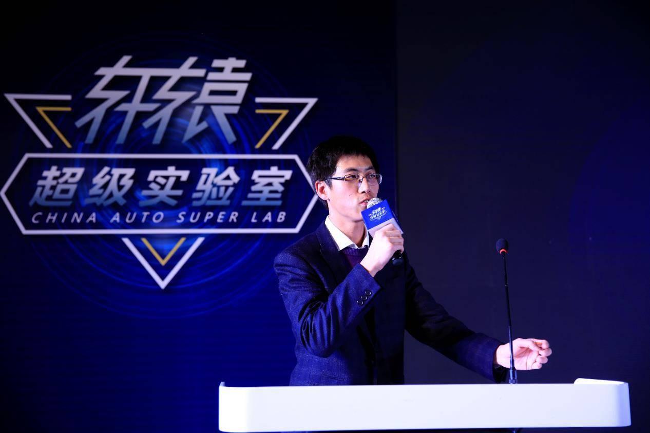 张桐山:想要了解一款车的工艺品质,最好的办法就是拆开来看