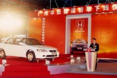 年度中型车力推本田十代雅阁,销量持续攀升,成为新晋中型车王者