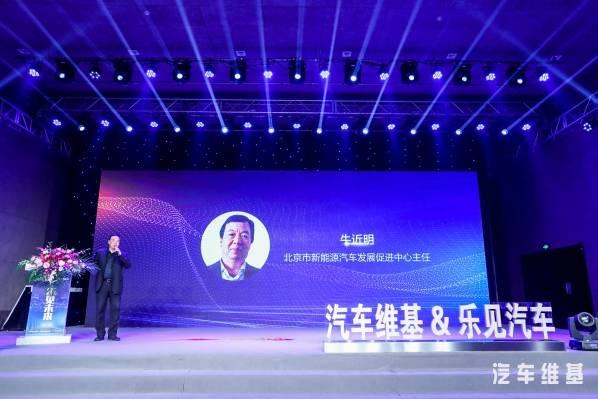 牛近明:对于中国新能源汽车来说,市场主导时才是见真功夫的时刻