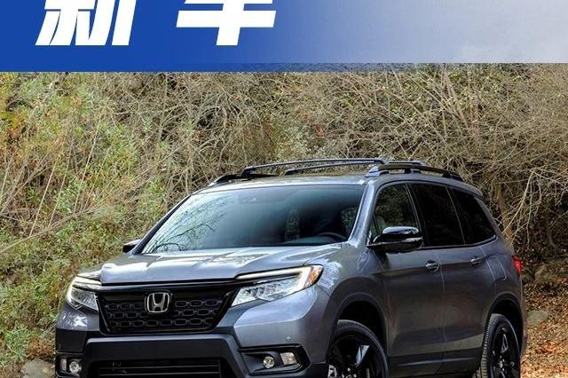 这款本田中型SUV要是引入中国 ,就没途观L什么事了!